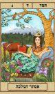 אסתר המלכה 4